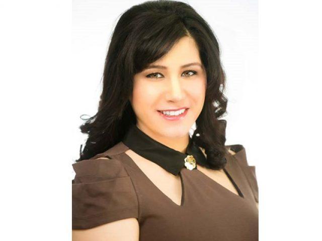 Sirin Bagheri Sadr